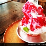 松山市三津浜の「田中戸」で、今年初のかき氷を食す。