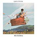 Mr.Children DOME & STADIUM TOUR 2017 開催決定