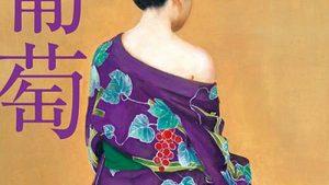 サザンライブの感想。2015年ナゴヤドーム「おいしい葡萄の旅」編。【ネタバレ有り】