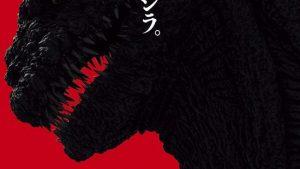 シン・ゴジラを見てきた。感想、考察。【ネタバレあり】