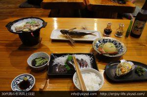 yakushima-dinner