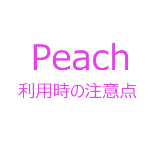 Peach_tyui