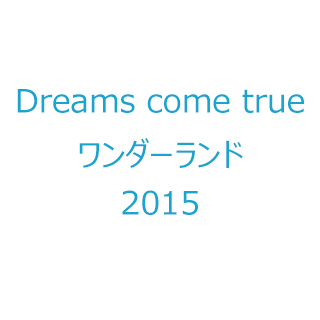 dreamscometrue_wonderland_2015