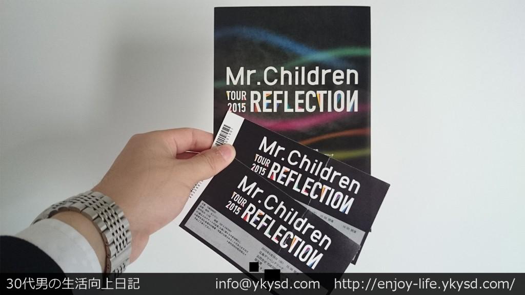 reflection_01