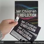「Mr.Children TOUR 2015 REFLECTION 広島グリーンアリーナ」のライブチケットが取れた!