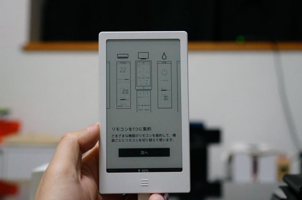W1920Q80_DSC00529