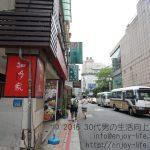 台湾旅行記。2016年春。その3。台北市内観光。