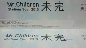 「ミスチル ツアー 未完 エディオンスタジアム広島」のライブチケットが取れた!(7/21更新)